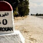 القيروان: عُمّال مصنع شركة إفريقيا للحديد يغلقون الطريق للمطالبة بخلاص أجورهم
