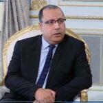 المشيشي: إعفاء الوزراء الخمسة جاء في إطار تحسين أداء الوزارات المعنيّة
