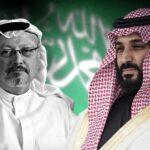 واشنطن ترفعُ السريّة عن تقرير مُخابراتيّ يتّهم وليّ العهد السعودي بالموافقة على قتل جمال خاشقجي