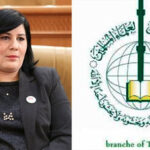 اتحاد علماء المسلمين: قريبا سننصب الخيام أمام مقرّ الحزب الدستوري الحرّ