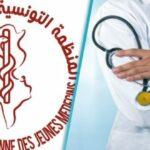 رئيس مُنظمة الاطباء الشبّان يتّهم الحكومة بالاستفزاز