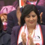 الحزب الدستوري الحرّ يعقد مؤتمره الانتخابي يوم عيد المرأة