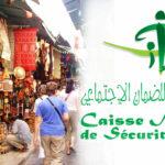 رغم انهيار القطاع: الصّندوق الوطني للضّمان الاجتماعي يُطالب المؤسسات السياحية بتسوية وضعياتها معه