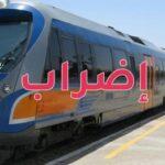 جامعة السكك الحديدية تُقرّ اضرابا يوم الخميس 18 فيفري