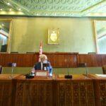 """مكتب المجلس يقرّ جلسة عامة للنظر في مشروع قانون انضمام تونس لمبادرة """"كوفاكس"""""""