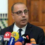 المشيشي: ليس هناك لقاء مع رئيس الجمهورية ولا علم لي بطبيعة احترازاته ولا بالوزراء المعنيين بها