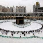 وزارة الشؤون الدينية تعلن عن موعد بدء التسجيل لموسم الحج