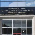 محكمة المحاسبات: خروقات في وزارة أملاك الدولة...ملفات نائمة منذ 23 سنة ولا معطيات دقيقة حول 4020 منها