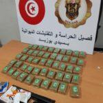 """الديوانة: إحباط محاولة تهريب 50 صفيحة من """"الزطلة"""" بسيدي بوزيد"""