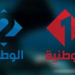 مدير الاتصال: التصدي لمحاولة قرصنة الموقع الرسمي للتلفزة الوطنية