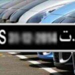 """الديوانة: التمديد في آجال خلاص المعاليم الديوانية للسيارات نظام """"ن ت"""""""
