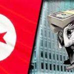 لأول مرة: تونس تعجز عن سداد دين خارجي بـ 1360 مليون دينار والمقرضون يرفضون إعادة جدولته