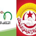 اتحاد الشغل : نواب ائتلاف الارهاب ارتكبوا جريمة تستوجب رفع الحصانة البرلمانية عنهم