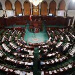 وصفوها بالاستعمارية: رؤساء الكتل يطلبون تأجيل النظر في اتفاقية إقامة مكتب للوكالة الفرنسية للخبرة الفنية الدّولية بتونس