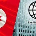 100 مليون دولار من البنك الدولي لتونس لمكافحة كورونا
