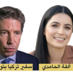 الخطوط التونسية أصبحت فريسة للجشع التوسعي القطري أو التركي مقابل ضياع القرار السيادي التونسي