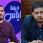 النيابة العموميّة تأذن بفتح بحث مؤقّت في تسريبات النائب محمد عمار