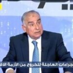 سعيدان: الـ 300 مليون دولار من البنك الدولي دين إضافي لا جدوى منه سيعمّق أزمة تداين تونس