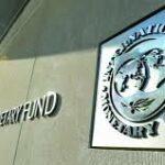 شركة المُستشارين الماليين العرب تتوقع  تدخّلا مُباشرا وشيكا لصندوق النقد الدولي في تسيير اقتصاد تونس