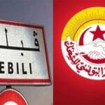 الفوّار: اتحاد الشغل يُقرّ إضرابا عاما بسبب طرد شركة بترولية 8 عمال