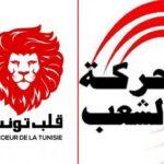 قلب تونس: تسريبات محمد عمّار كشفت عن وجود تنظيم سرّي وعلى نواب حركة الشعب تحديد موقفهم منها