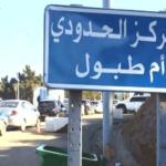 بعد أشهر من الغلق : سفارة تونس بالجزائر تعلن عن موعد إعادة فتح الحدود