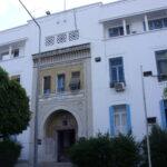 وزارة التربيّة: فتح باب الترشح لخُطّة مدير مدرسة إعدادية أو معهد أو ناظر