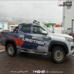 """تزامنا مع عيد الاستقلال: """"ستافيم بيجو"""" تطلق شاحنتها الجديدة """"لاندتراك"""" LANDTREK مصنعة بكفاءات تونسية"""
