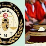 ملف الطيب راشد والعكرمي: جمعية القضاة توجه اتهامات خطيرة لوزيرة العدل بالنيابة