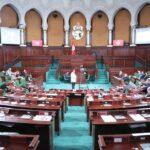 البرلمان ينظر اليوم في ردّ قيس سعيد على تنقيحات قانون المحكمة الدستورية