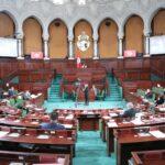 البرلمان: جلسة حوار مع وزيرة العدل وجلسة استماع لوزير الصناعة والمناجم