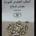 """الديوانة: إحباط محاولة تهريب 30 كبسولة من """"الزطلة"""" بمطار تونس قرطاج"""