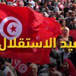 قلب تونس يدعو كل الأطراف الى نبذ التطّرف والعنف والخصومات