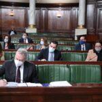 البرلمان يُصادق على قرض من الاتحاد الأوروبي بـ 600 مليون أورو مشروط باتفاق مع صندوق النقد الدولي