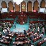 البرلمان يُصادق على العمل بالاجراءات الاستثنائية