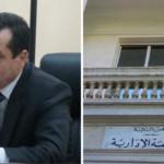 المحكمة الإدارية تُلغي قرار نقلة بشير العكرمي