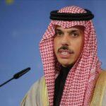 وزير خارجية السعودية: التطبيع مع اسرائيل سيعود بفائدة هائلة على المنطقة