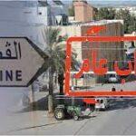 القصرين: اتحاد الشغل يُقرّ اضرابا عاما ويُلوّح بخطوات تصعيدية أخرى