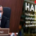 """الـ""""هايكا"""": نهج حكومة المشيشي مع الإعلام العمومي خطر على مستقبل حريّة الصحافة في تونس"""