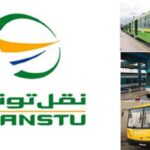 نقل تونس: تحويرات في مواعيد سفرات مختلف شبكات النقل
