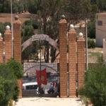 ولاية القصرين: غلق معهد الدراسات التطبيقية في الإنسانيات والحي والمبيت الجامعيين