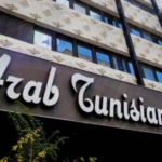 تزامنا مع الجلسة السنوية: إطارات وأعوان البنك العربي لتونس يحتجّون على وقع نتائج سلبية حادة للمؤسسة