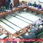 البرلمان: جلسة استماع اليوم لوزير الصحة وممثلين عن اللجنة العلمية