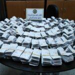 """ميناء حلق الوادي : إحباط محاولة تهريب 5647 قرص """"سوبيتاكس"""""""