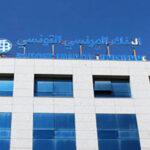 نقابة البنك الفرنسي التونسي تستنجد بالرئاسات الثلاث لإنقاذ ما تبقى من مقومات المؤسسة