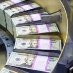 """تونس تُسدد """"خلسة"""" قرض خارجيا بقيمة 815.9 مليون دينار!"""