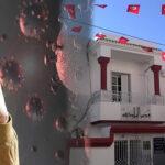 دوار هيشر: غلق مقر البلدية بعد إصابة 6 أعوان بكورونا