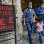 التضخم في تركيا يتجاوز 16 بالمائة وشبح انهيار اقتصادي مؤكد على الطريقة الأرجنتينية...