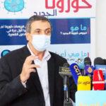 مدير عام الصحة: الوضع الوبائي مقلق جدا ونسبة امتلاء أسرّة الانعاش بلغت 83 %