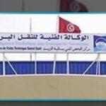 وزارة النقل: تعيين ر.م.ع جديد للوكالة الفنية للنقل البري